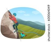 two multi ethnic climbers... | Shutterstock .eps vector #600064049