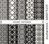 arabic vector pattern pattern...   Shutterstock .eps vector #600075155