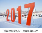 perm  russia   january 28.2017  ... | Shutterstock . vector #600150869