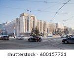 perm  russia   january 28.2017  ... | Shutterstock . vector #600157721