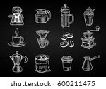 hand drawn decorative coffee... | Shutterstock .eps vector #600211475