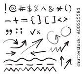 hand written marker pen signs ... | Shutterstock . vector #600225581