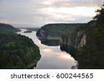a view of river vishera  sunset ... | Shutterstock . vector #600244565