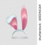 vector pink rabbit ears... | Shutterstock .eps vector #600246164