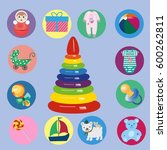 baby icons  toys  pacifier ... | Shutterstock .eps vector #600262811