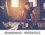 portrait of a male muscular... | Shutterstock . vector #600263111