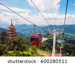 sky view and chin swee caves...   Shutterstock . vector #600280511