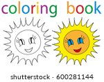 book coloring sun  just | Shutterstock .eps vector #600281144
