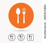 food icons. fork and spoon... | Shutterstock . vector #600321881