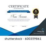 vector certificate template | Shutterstock .eps vector #600359861