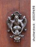 Door Knob From Verona  Italy