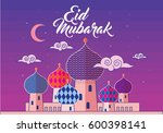 mosque eid mubarak greetings... | Shutterstock .eps vector #600398141