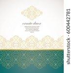vector decorative frame  in... | Shutterstock .eps vector #600442781