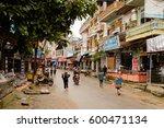 bac ha  vietnam   sep 21  2014  ... | Shutterstock . vector #600471134