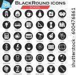 school circle white black icon ... | Shutterstock . vector #600476861