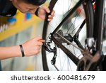 repair technician bicycles was... | Shutterstock . vector #600481679