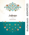 vector vintage decor  ornate... | Shutterstock .eps vector #600499235