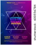 """electro soundz"" party poster.... 
