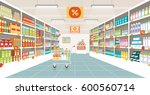 supermarket aisle with shelves  ... | Shutterstock .eps vector #600560714