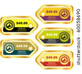 set of sale tags. vector... | Shutterstock .eps vector #60058690