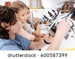 attentive kids testing tech...   Shutterstock . vector #600587399