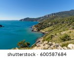 panoramic view from porto... | Shutterstock . vector #600587684