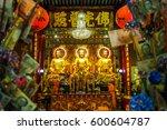 bangkok thailand   march 15 ...   Shutterstock . vector #600604787