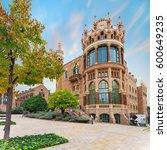 hospital de la santa creu i... | Shutterstock . vector #600649235