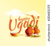 vector illustration. ugadi new... | Shutterstock .eps vector #600683255