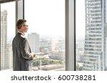 side view of mature businessman ... | Shutterstock . vector #600738281