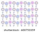 abstract flower pattern | Shutterstock .eps vector #600753359