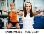 portrait of two girls working... | Shutterstock . vector #60077839