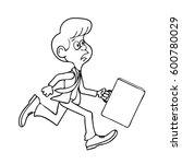 ridiculous caricature ... | Shutterstock . vector #600780029
