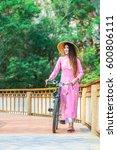 portrait of vietnamese girl... | Shutterstock . vector #600806111