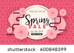 spring sale background layout... | Shutterstock .eps vector #600848399
