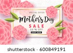mothers day sale background... | Shutterstock .eps vector #600849191