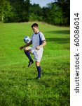 young handsome soccer player on ... | Shutterstock . vector #60086014