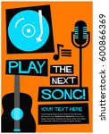 retro play the next song poster ... | Shutterstock .eps vector #600866369