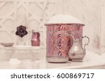 water jar and copper bowl with... | Shutterstock . vector #600869717