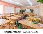 anapa  russia   february 28 ... | Shutterstock . vector #600873821