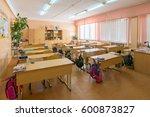 anapa  russia   february 28 ... | Shutterstock . vector #600873827