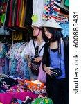 bangkok thailand february 5... | Shutterstock . vector #600885431