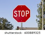 stop sign close up  | Shutterstock . vector #600889325