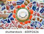 Beautiful Crystal Wall - stock photo