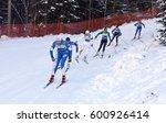 umea  sweden on january 17....   Shutterstock . vector #600926414