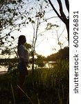 woman holding dream catcher... | Shutterstock . vector #600926831