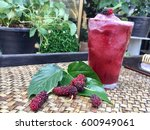 mulberry and blackberry... | Shutterstock . vector #600949061