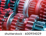 Small photo of Gears. Machine part.