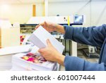 manipulating envelopes for... | Shutterstock . vector #601007444