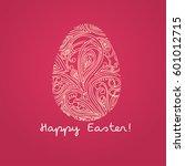 easter egg ornate  doodle ... | Shutterstock .eps vector #601012715